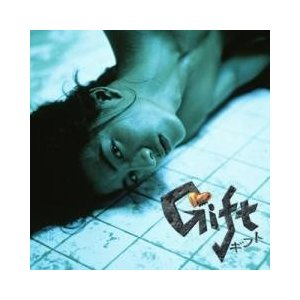 そして新たな伝説が生まれた――。1997年木村拓哉主演の明るいクライム・ロマンドラマ「ギフト」待望の...