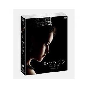 海外TV / 送料無料/ ソフトシェル ザ・クラウン シーズン1 BOX(4枚組)DVD