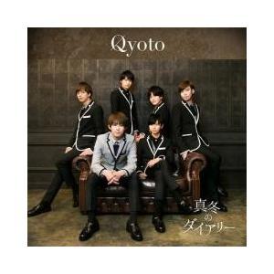 現役大学生による京都発の6人組バンド、Qyotoの3rdシングル。レギュラー・ラジオ『FM ROCK...