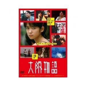 邦画 / 10%OFFクーポン対象商品 送料無料/ 大阪物語DVD/ クーポンコード:YE8B3K7