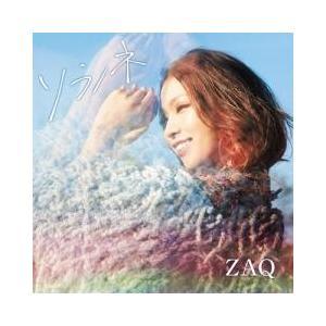 J-POP / ZAQ / ソラノネCD Maxi