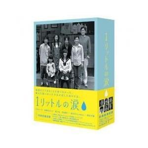 TVドラマ / 送料無料/ 1リットルの涙 (ドラマ)DVD