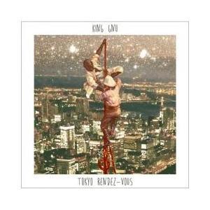 J-POP / King Gnu / Tokyo Rendez-VousCD