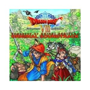 『ドラゴンクエスト8』のサントラは、堂々のCD2枚組。作曲はもちろん全曲すぎやまこういちで、ゲームの...