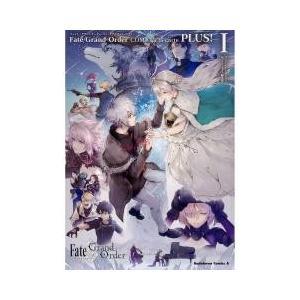 Fate/Grand OrderコミックアラカルトPLUS 1/TYPE−MOON/コンプエース編集...