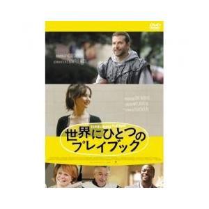 初廉価DVDリリース2012年アメリカ122分片面・2層カラー16:9LB(スコープサイズ )音声:...