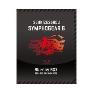 BD3枚+CD3枚特製くるみBOX藤本さとる描き下ろしスペシャルデジパックジャケットイラストカード6...