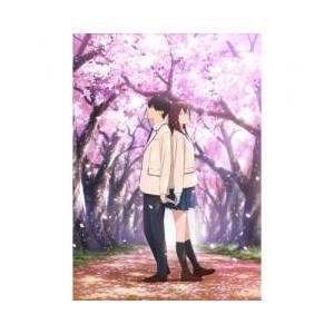 STORY彼女は言った。「君の膵臓をたべたい」春。まだ遅咲きの桜が咲いている、4月のこと。他人に興味...