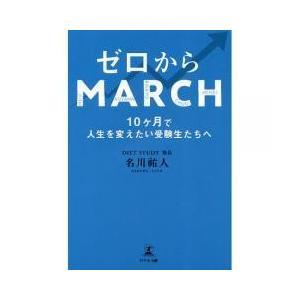 晴香(17歳)は部活に打ち込み、充実した高校生活を送っていた。でも、気がつけば高2の3月。春から受験...