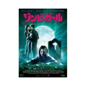 洋画 / ゾンビ・ガールBLU-RAY DISC