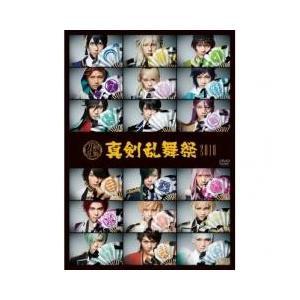 2018年11月、12月に開催されたミュージカル『刀剣乱舞』 真剣乱舞祭2018〜のBlu-ray、...