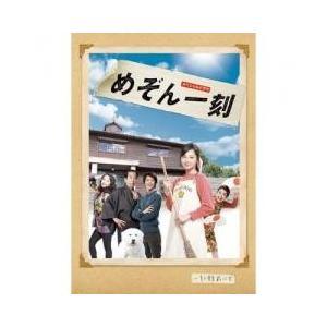 TVドラマ / スペシャルドラマ めぞん一刻DVD