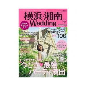 卒花嫁たちが太鼓判やって良かった演出200。横浜・湘南らしさのある感動の演出やカップルの実例を紹介。