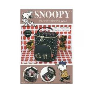 SNOOPY ドレッサーボックスBOOK