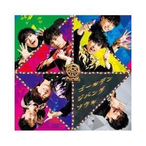 J-POP / 祭nine. / ゴールデンジパングソウル パターンD/CD Maxi