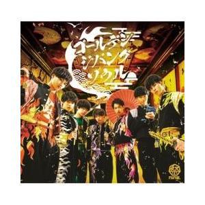 J-POP / 祭nine. / ゴールデンジパングソウル パターンA/(+DVD)CD Maxi