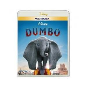 こんにちは、ダンボですディズニーとティム・バートン監督が贈る新しい「ダンボ」の物語 1941年公開、...