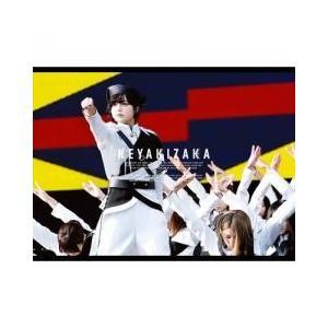 J-POP / 送料無料/ 欅坂46 / 欅共和国2018 初回生産限定盤/(2DVD)DVD