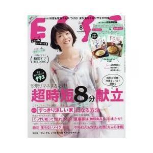 健康・生活情報 / ESSE(エッセ) 2019年8月号