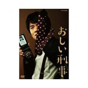 風間俊介が日本一残念な刑事に 並外れた推理力で華麗に犯人を追い詰めるが、いつも最後の最後で事態が大逆...
