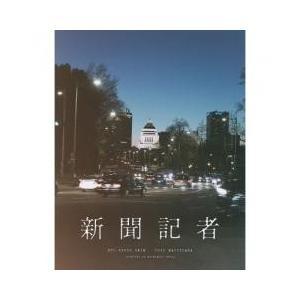邦画 / 送料無料/ 新聞記者 Blu-rayBLU-RAY DISC