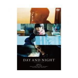 山田孝之全面プロデュース・映画『デイアンドナイト』Blu-ray&DVD化名実ともに日本を代表する俳...