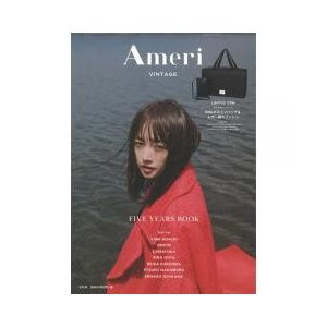 """人気急上昇のブランド「Ameri VINTAGEアメリヴィンテージ」から、ブランド5周年を記念して""""..."""