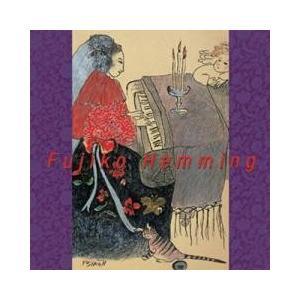 クラシック / 送料無料/ ピアノ作品集 / フジ子・ヘミング こころの軌跡CD