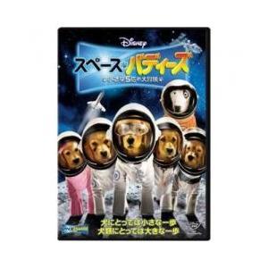 洋画 / スペース・バディーズ/小さな5匹の大冒険DVD