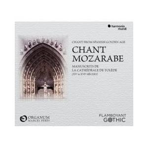 クラシック / Medieval Classical / 『モサラベ聖歌〜スペイン中世キリスト教聖歌...