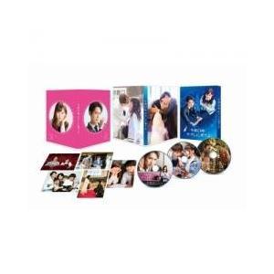 邦画 / 送料無料/ 午前0時、キスしに来てよ DVD スペシャル・エディションDVD