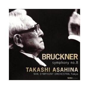 クラシック / 送料無料/ Bruckner ブルックナー / 交響曲第8番 朝比奈隆 / NHK交...