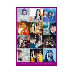 J-POP / 送料無料/ 乃木坂46 / ALL MV COLLECTION2〜あの時の彼女たち〜...