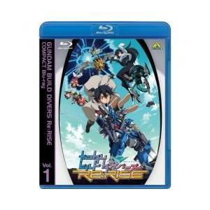 アニメ / 送料無料/ ガンダムビルドダイバーズRe: RISE COMPACT Blu-ray V...