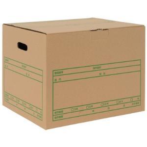 e45046fbff 文書保存箱 ワンタッチストッカー D型フタ式 A4/B4用 プラス 100枚 収納ボックス・保存ボックス