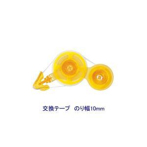 超強力に貼るタイプ。両面とも強粘着でガッチリ接着。厚紙やプラスチックにも使えて便利。厚手の封筒もしっ...