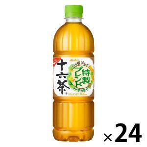 東洋健康思想に基づく健康16素材を抜群のバランスでブレンド。カフェインゼロのすっきりゴクゴク飲めるお...