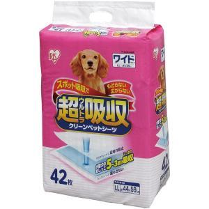 超吸収ウルトラクリーンペットシーツ ワイド 厚型 42枚 1袋 アイリスオーヤマ ペットシーツ(犬用...