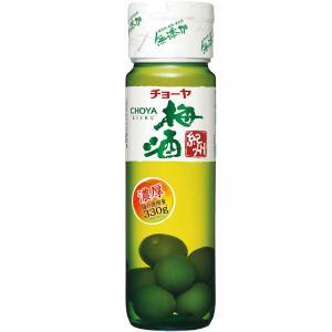 アルコール分14%梅の芳醇な香りとブランデーのまろやかな味わいが特徴です。 アルコール分14%梅の芳...