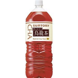 サントリー烏龍茶は、1981年発売のロングセラーブランド。独自のブレンド・製法技術によって健康成分「...