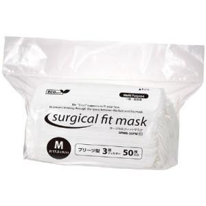 すき間のできにくいフィット感を追求したマスクです。(大人向け)花粉・PM2.5・ハウスダストなどに。...