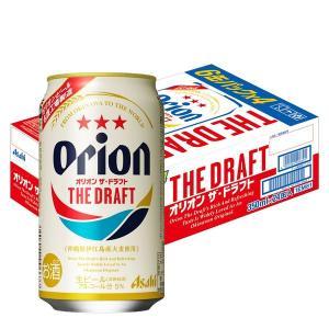 オリオンドラフトは、爽快な味わいの中にも、ビール本来の「のみごたえ」と、沖縄の独特な気候・食文化を感...