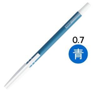 アスクルオリジナル、ロング芯のキャップ式ボールペン。ゼブラ製の確かな品質。従来のインク容量に比べ、1...