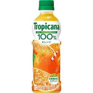 ビタミンCたっぷりの栄養機能食品で、目覚めの一杯や忙しい朝、朝食時の栄養補給にぴったりオレンジの中で...