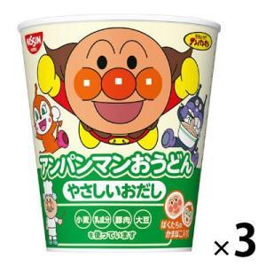 人気アニメ「それいけ アンパンマン」とコラボレーションしたミニサイズのカップ麺で、柔らかめの麺とかつ...