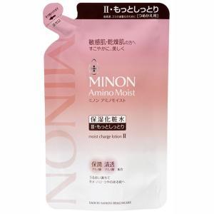 製薬会社が皮膚科学に基づき敏感肌・乾燥肌を考えた処方。9種の保潤アミノ酸(外的刺激から肌を守る機能を...
