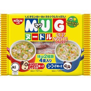 マグカップで食べる新タイプヌードル。コンソメしょうゆ味とシーフード味の2種類。それぞれに犬ナルト、パ...