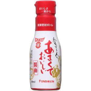 新鮮密封ボトルを使用した、九州特有の甘口仕上げにしただし入り醤油。 新鮮密封ボトルを使用した、九州特...