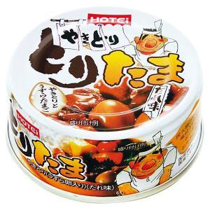 国産鶏肉を炭火で香ばしく焼いたやきとりと、国産味付うずら卵2個が入った1缶で2度美味しい缶詰です。 ...