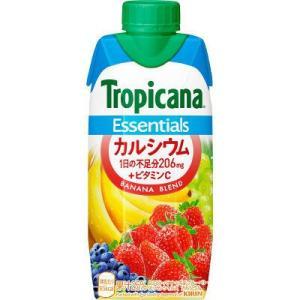 バナナピューレを含む4種の果実をブレンドしたまろやかな味わいでおだやかな1日をサポート。日本の女性が...
